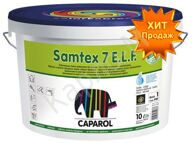 Caparol Samtex 7 ELF Basis x 1